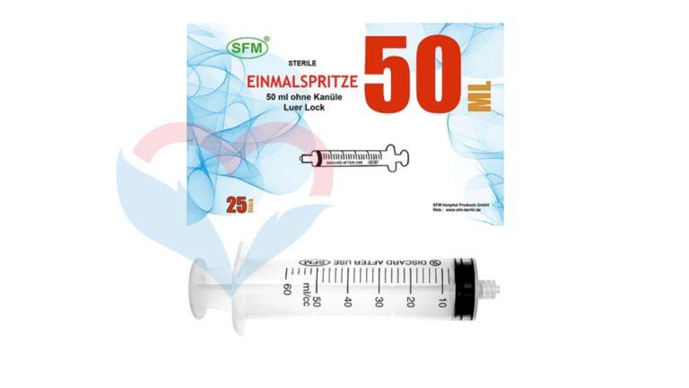SFM Шприц (3-х комп.) 50мл