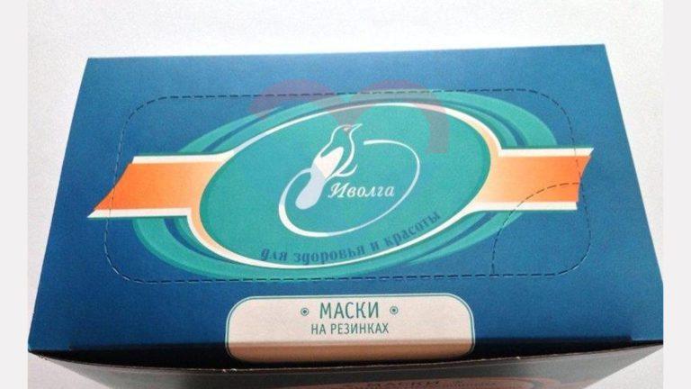 Гекса Маска 3-слойная