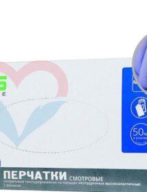 Clean+Safe №6 Перчатки нитрил