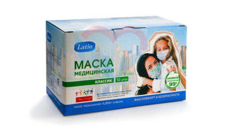 Латио Маска 3-слойная