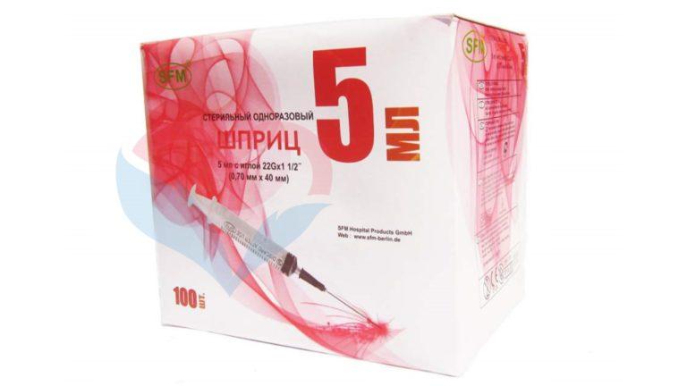 SFM Шприц (3-х комп.) 5мл