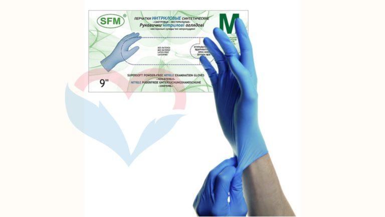 SFM Перчатки нитрил