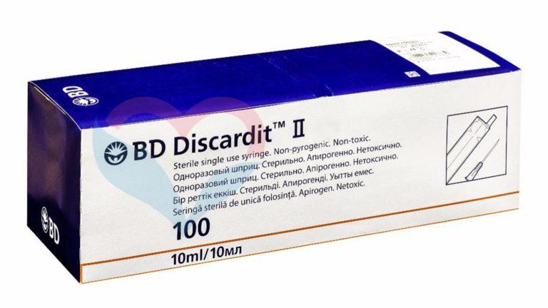 BD Discardit Шприц (2-х комп.) 10мл