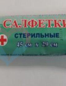 NF Салфетки марлевые медицинские стерильные 45 х 29 №5 (28г/м2)