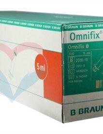 B.Braun Omnifix Шприц (3-комп.) 5мл