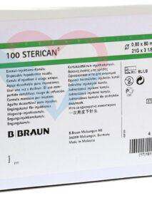 B.Braun Sterican Игла одноразовая инъекционная стерильная 21G (0