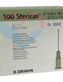 B.Braun Sterican Игла одноразовая инъекционная стерильная 27G (0