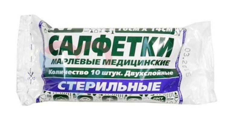 NF Салфетки марлевые медицинские стерильные 16 х 14 №10 (28г/м2)