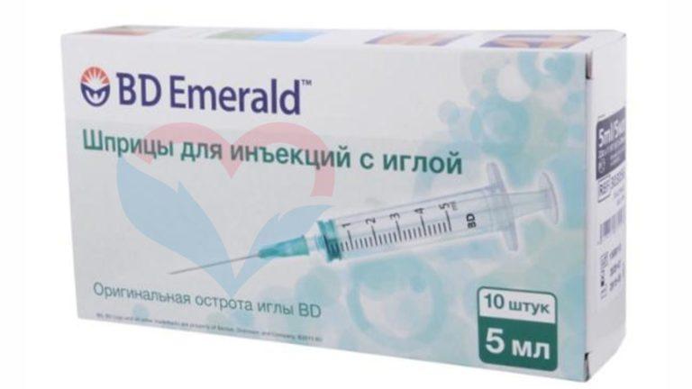 BD Emerald Шприц (3-комп.) 5мл