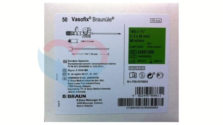 B.Braun Vasofix Certo катетер 18G (1