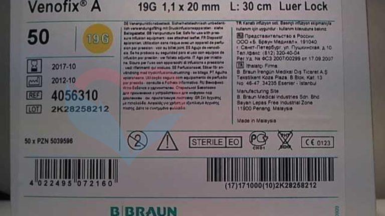 B.Braun Venofix A Игла-бабочка 19G (1