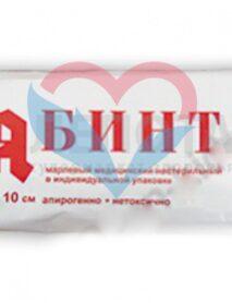 Wiseman Бинт медицинский нестерильный 7м. х 14см. неткан.материал с неосып.краями в индивидуальной упаковке